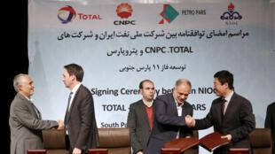 Signature de l'accord préliminaire pour développer un champ de gaz, le 8 novembre 2016.