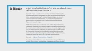 Des dizaines de personnalités appellent à la mobilisation en faveur des Ouïghours