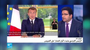 """الرئيس الفرنسي يشيد بـ""""أول انتصار"""" على الفيروس"""