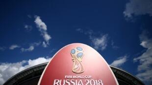 Logo de la Coupe du monde 2018 apposé à l'extérieur du stade Kazan Arena, en Russie, le 17 juin 2017