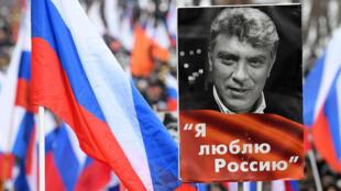 Une marche en mémoire de Boris Nemtsov, mort en 2015, a eu lieu dimanche 24 février à Moscou.