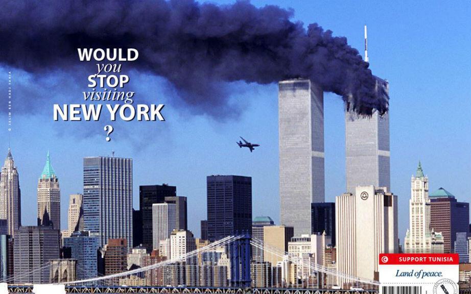 """صورة من حملة """"ادعم تونس"""" - هل تنقطعون عن زيارة نيويورك؟"""