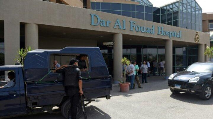 - مستشفى دار الفؤاد في القاهرة حيث نقل السياح الذين أصيبوا في هجوم قوات الأمن المصرية.