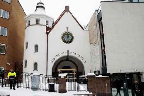 كنيس يهودي في أوسلو