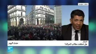 2020-02-21 18:14 حدث اليوم الجزائر
