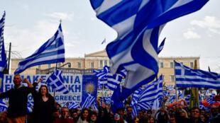 مظاهرة في أثينا ضد تسوية طرحتها حكومة تسيبراس حول اسم مقدونيا 4 شباط/فبراير 2018.