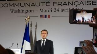 Emmanuel Macron à la fin de son discours à la communauté française de Washington, mardi 24 avril 2018.