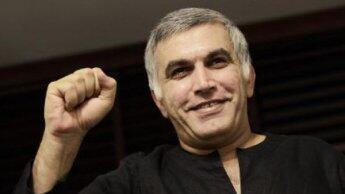 الناشط نبيل رجب في منزله 2 نوفمبر 2014 بعد إطلاق سراحه