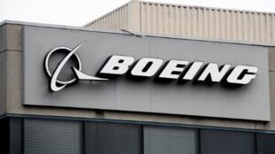 Enseigne de Boeing sur une façade à Annapolis Junction dans le Maryland