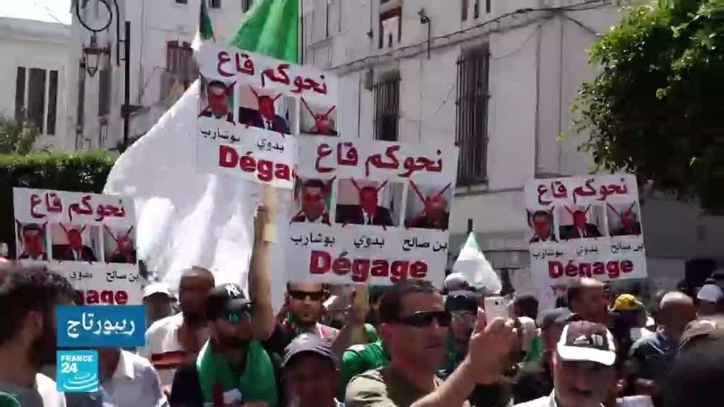 الجزائر.. حصاد ستة أشهر من الحراك الشعبي لتغيير النظام