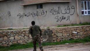 مقاتل من البشمركة في مدينة زمار في شمال العراق