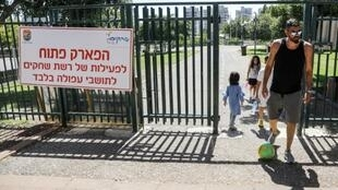 The Israeli city of Afula had decided to keep the park open only to its residents during the summer school holiday, sparking an outcry from Arab Israelis who deemed the move racist