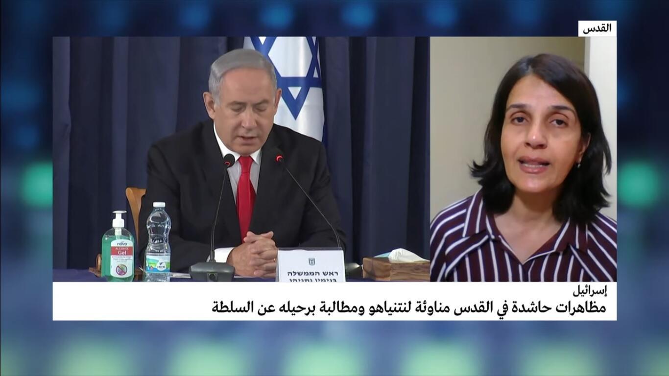 ليلى عودة من القدس حول التظاهرات المطالبة برحيل بنيامين نتانياهو. 5 سبتمبر/أيلول 2020.
