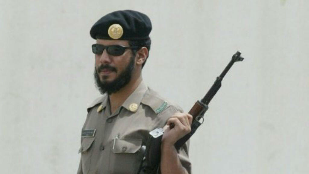 رجل أمن سعودي في الرياض