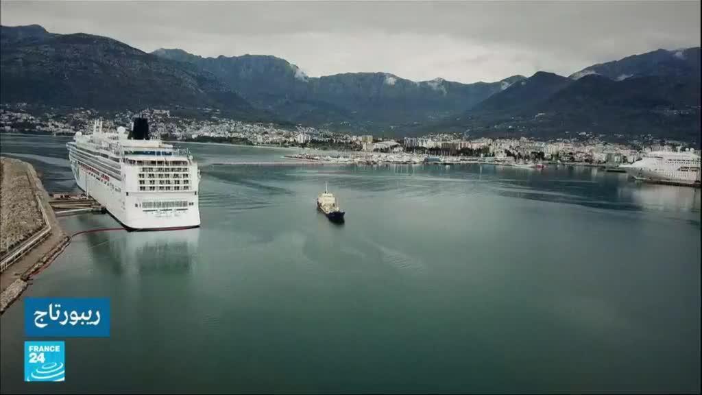 """ريبورتاج """"ميناء الجبل الأسود"""" 27-08-2021"""