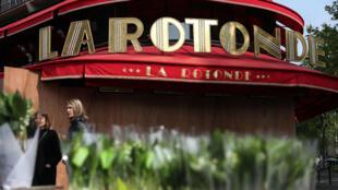 LA_ROTONDE_FRANCIA_MACRON_RESTAURANTE