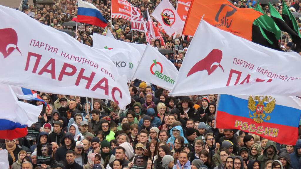 Thousands rally in Moscow urging release of jailed opposition protesters