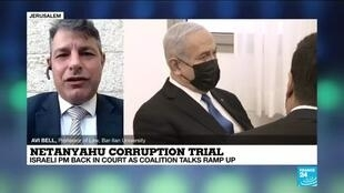 """2021-04-05 16:03 Netanyahu Corruption Trial: """"No outcome from the courtroom for a long time"""""""
