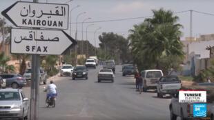 La présidentielle tunisienne va se dérouler le 15septembre.