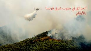 الحرائق التهبت أكثر من سبعة آلاف هكتار من الغابات وتسببت بإجلاء أكثر من 10 آلاف شخص