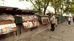 EN vignette booksellers