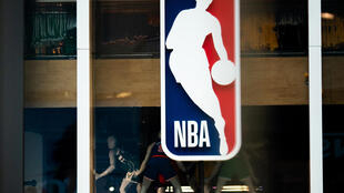 شعار دوري كرة السلة الأميركي للمحترفين.