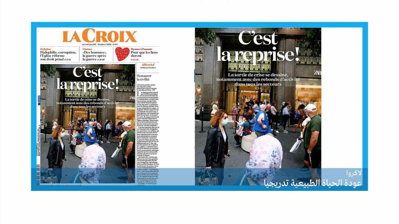 فرنسا: عودة تدريجية إلى حياة طبيعية
