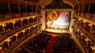 El Teatro Afoldo Mejía fue el escenario donde se concluyó la edición 59 del Festival Internacional de Cine de Cartagena de Indias, Colombia, el 10 de marzo de 2019.