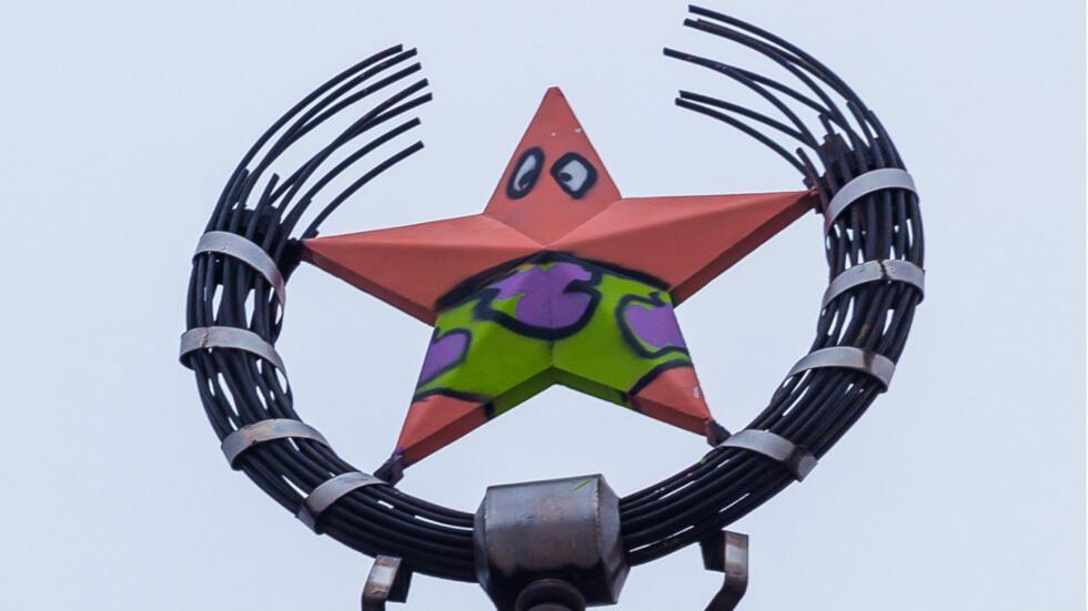 La Fin Du Respect Une étoile Soviétique Transformée En