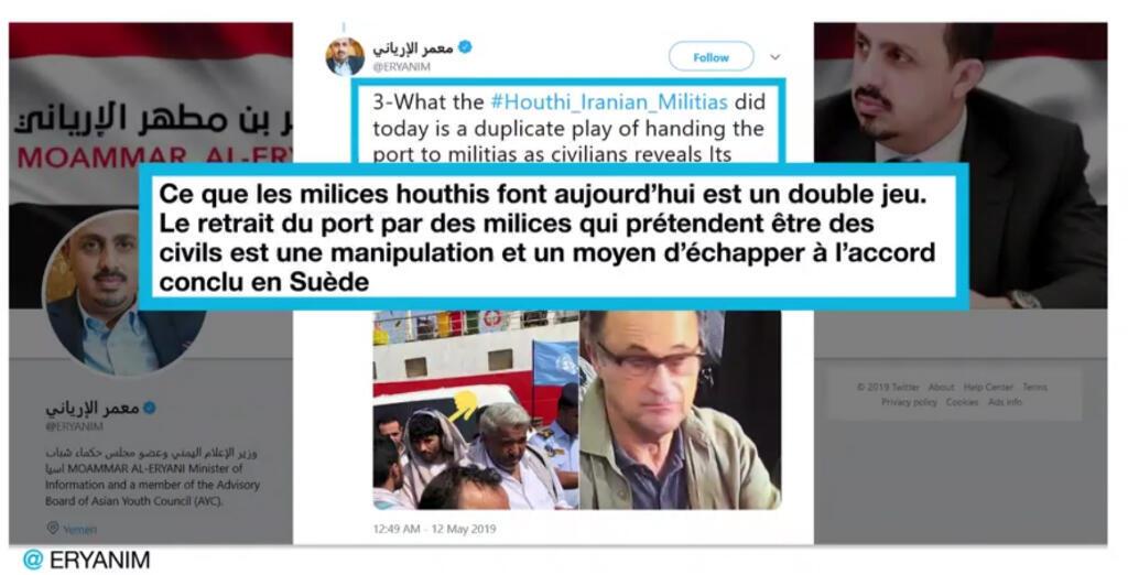 Le tweet du ministre yéménite de l'Information Mouammar al-Iryani