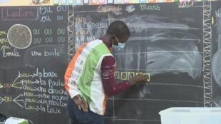 Législatives en Côte d'Ivoire : Le RHDP d'Alassane Ouattara obtient la majorité à l'Assemblée