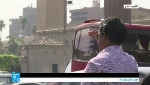 صورة من فيديو فرانس 24