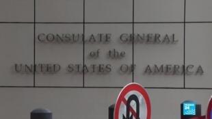 2020-07-27 10:01 Tensions Chine/ États-Unis : Le consulat américain de Chengdu officiellement fermé
