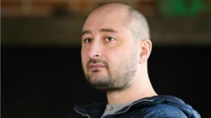 Le journaliste russe Arkadi Babchenko a fait une apparition choc en conférence de presse à Kiev, le 30 mai 2018.