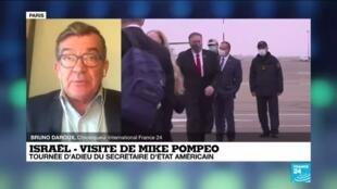 2020-11-18 14:33 Visite de Mike Pompeo en Israël : tournée d'adieu du secrétaire d'État américain