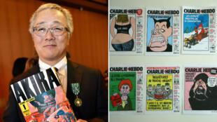 "Katsuhiro Otomo et plusieurs unes de ""Charlie Hebdo"" dessinées par Cabu."
