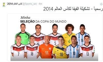 فريق كأس العالم