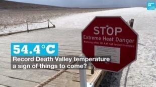 Vignette death valley