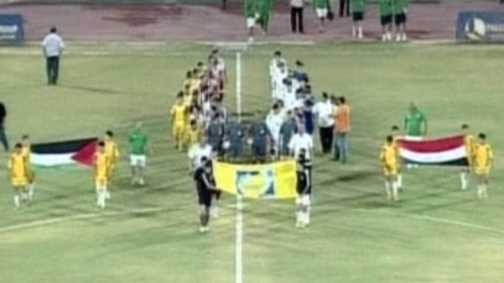 Iraq wins first international game at home since US invasion