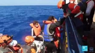 2020-09-24 18:13 Alan Kurdi docks in Italy: Rescue ship with 125 migrants arrives in Sardinia