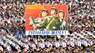 Une manifestation de soutien au régime nord-coréen contre les États-Unis, le 9 août 2017 à Pyongyang.