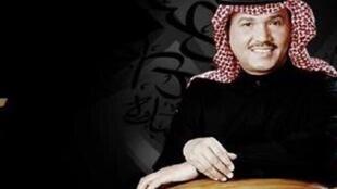 الفنان محمد عبده