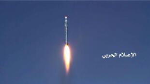 Un misil balístico fue lanzado desde Yemen con dirección a Arabia Saudita.