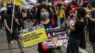 Une manifestatnte à Hong Kong le 29 septembre 2019.
