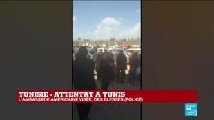 """2020-03-06 12:31 Attentat à Tunis - """"2 assaillants dont un en fuite"""" : L'ambassade américaine visée, des blessés"""
