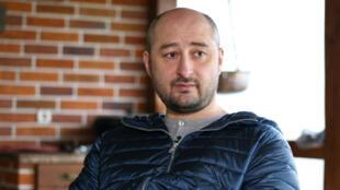 الصحافي الروسي البارز أركادي بابتشينكو