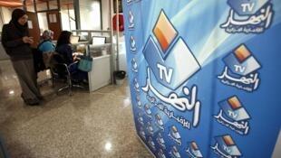 مقر قناة النهار في الجزائر. الصورة بتاريخ 8 أيار / مايو 2012