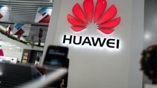 Huawei est le deuxième plus important fabricant de smarpthones au monde après Samsung.
