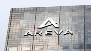 WikiLeaks dénonce notamment le rôle joué par Areva en Centrafrique.