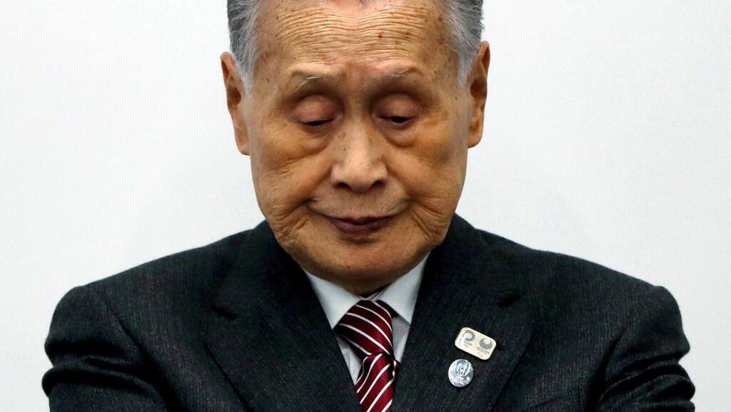 Yoshiro Mori, el presidente del Comité Organizador de los Jugos Olímpicos de Tokio 2020, durante una rueda de prensa en Japón el 23 de marzo de 2020.